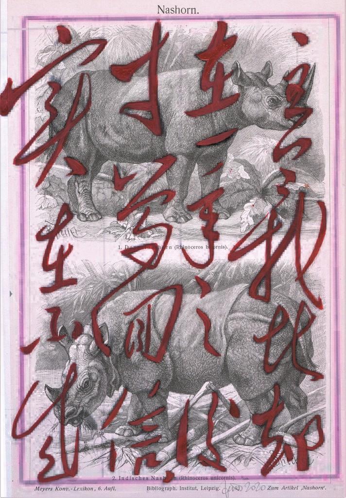 print and mao zedong calligraphy friedrich zettl