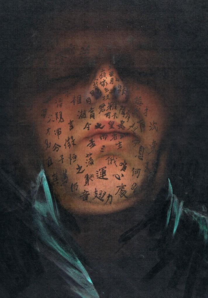 friedrich zettl portrait 2020 hommage á zhuang huan