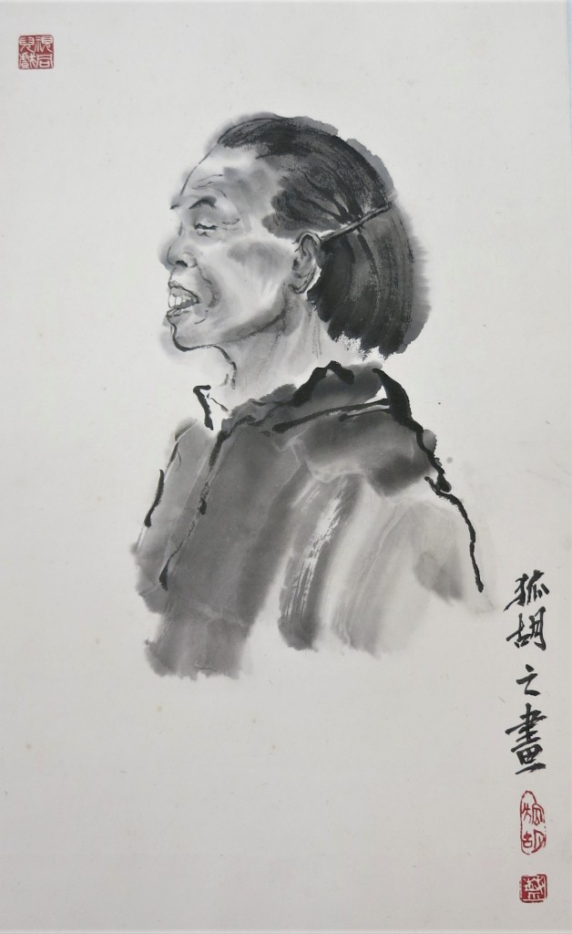 portrait of a proud chinese lady from the country side