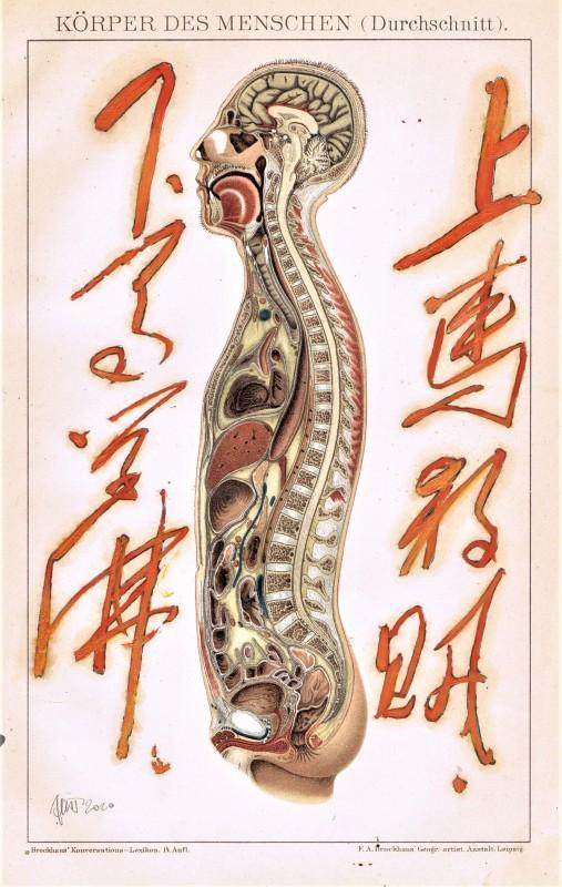 Mao Zedong Calligraphy on antique print