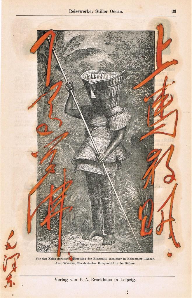 Mao Zedong Calligraphy